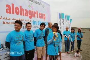 alohagirl cup 2014-2-2