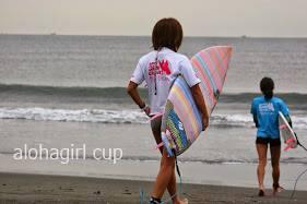 alohagirl cup 2014-75-2