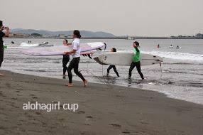 alohagirl cup 2014-101-2