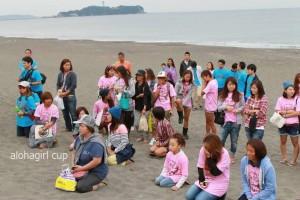 alohagirl cup 2014-175-2
