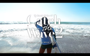 Catch-the-Wave2_1