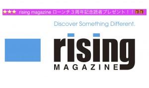 risingmag-2