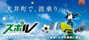 site_main